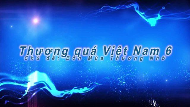 Khóc Thầm – Sơn Tuyền